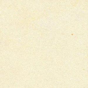 Arctic Sandstone Paver Floor 600x300x20mm
